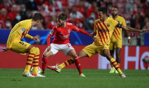 Барселона продава лидер на отбора - 1