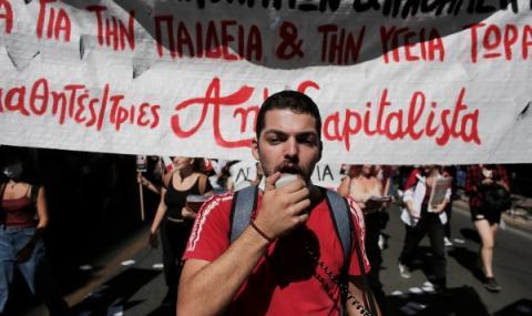 Голям протест на ученици в Гърция