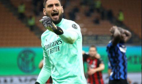 Милан предлага на Донарума договор с годишна заплата от 8 милиона евро