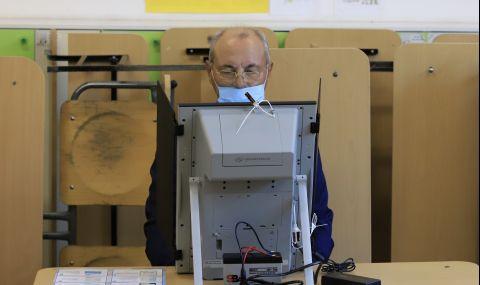 Доган гласува в