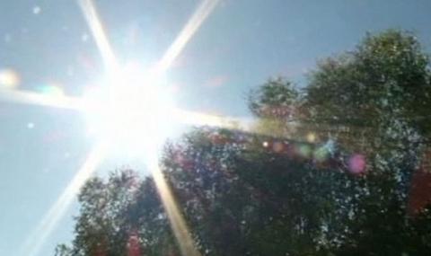 Утре ще преобладава слънчево време