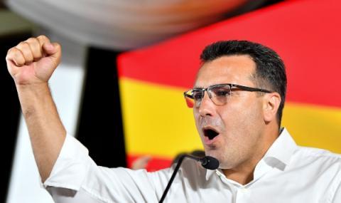 Започват преговори за правителство в Северна Македония
