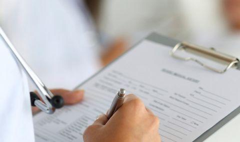 Започва проверка по случая с починалата родилка в Бургас