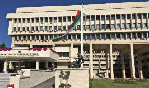 И ОАЕ разреши българите да гласуват на 4 април