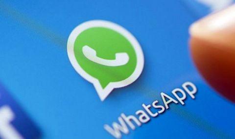 Внимавайте: WhatsApp е най-опасен! - 1