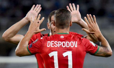 Футболистите на България са 4 пъти по-скъпи от тези на Литва - 1