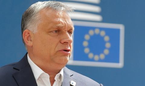 Орбан скочи на ЕС заради мигрантите