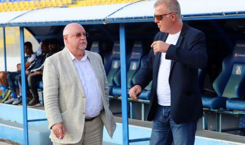 Левски се спря на нов изпълнителен директор - 1