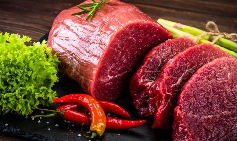 Червените и преработените меса повишават риска от... - 1