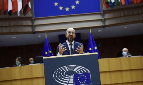 ЕС очаква нови отношения със САЩ