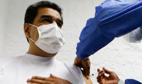 Мадуро обеща руски ваксини на венецуелците