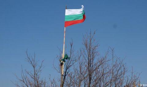 Международен доклад: Българската демокрация е дефектна