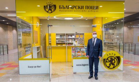 Заработи първата пощенска станция в Софийското метро