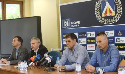 Хубчев: Очакваме още нови попълнения