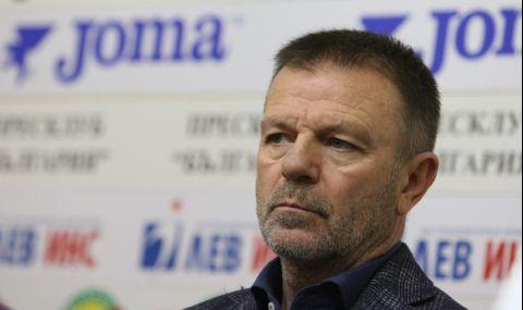 Спрягат Стойчо Младенов за национален селекционер