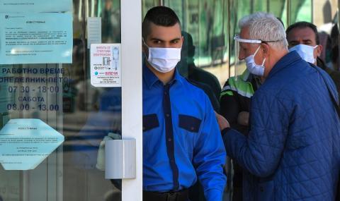 Северна Македония: Задължително носене на маски