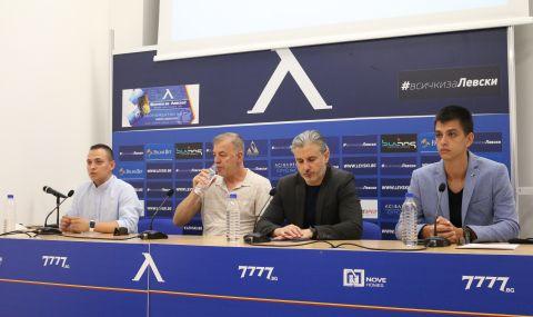 Левски буксува в опита по намирането на нов изпълнителен директор
