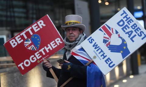 Лондон и ЕК търсят начини за намаляване на напрежението