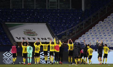 Борусия Дортмунд разби Шалке 04 в дербито на Рур