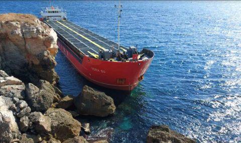 Товарен кораб заседна край Камен бряг - 1