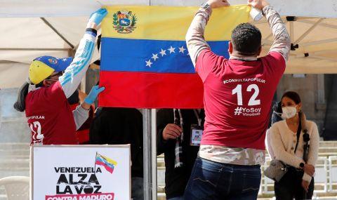 Венецуела гони европейския посланик