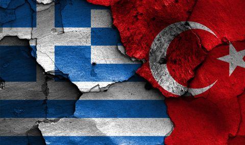 Турция няма претенции към разширението на гръцките териториални води