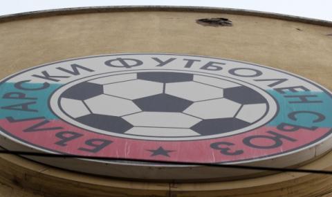 БФС призова отборите да продължат да не тренират