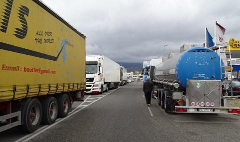 ЕК: Незаконни са създадените пречки по границите за движението на стоки