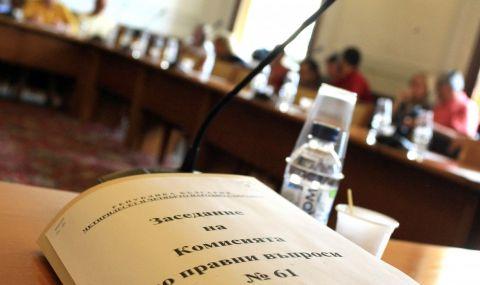 Подкрепиха закриването на специализираните съдилища и прокуратури