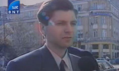 Ето кой покани Жан Виденов в партията си