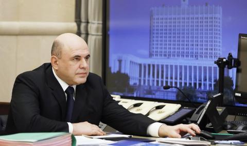 Руският премиер е в самоизолация в градска болница заради COVID-19