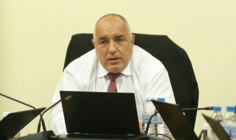 Бойко Борисов: Няма промяна, още съм с COVID-19