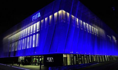 ФИФА дава 500 000 долара на БФС