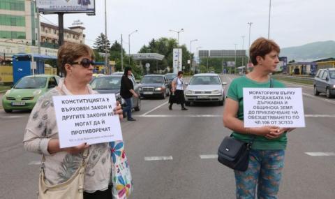 """Инициативен комитет от """"Горубляне"""" дава на прокурор Фандъкова"""