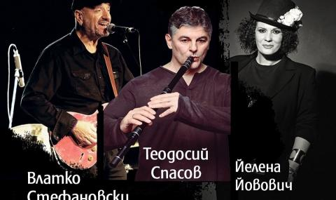 Western Balkans Band BG с концерт в Античния театър