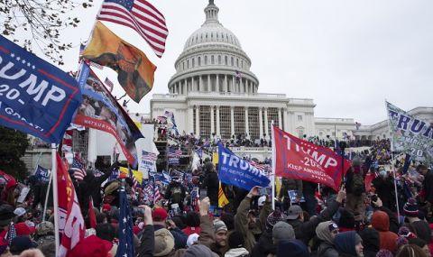 Затишие пред буря! Поддръжници на Тръмп искат да взривят Капитолия