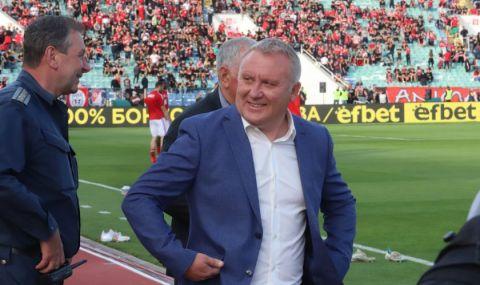Трима футболисти и треньорът напуснаха Арда - 1