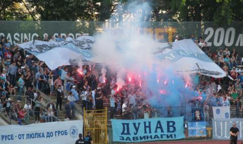 """Феновете: """"Зараза"""" вещае тъжния край на нашия любим отбор Дунав, приключихме с efbet Лига"""