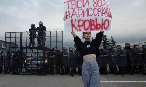 Беларус и ЕС: На Западния фронт нищо ново