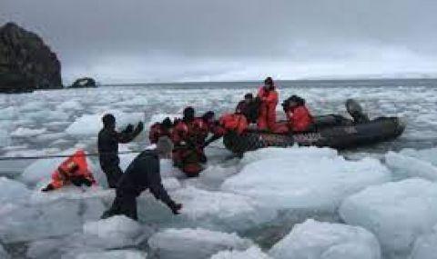Полярниците ни не успяха да отплават от Антарктида