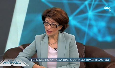 Десислава Атанасова: Ще бъдем конструктивна и подготвена опозиция - 1