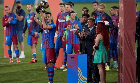"""Барселона разби Ювентус и вдигна трофея """"Жоан Гампер"""" - 1"""