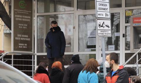 Лични лекари се сбиха с охраната на РЗИ в София