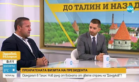 """""""Aктивно мероприятие"""" ли е прекратената визита на Румен Радев в Естония?"""