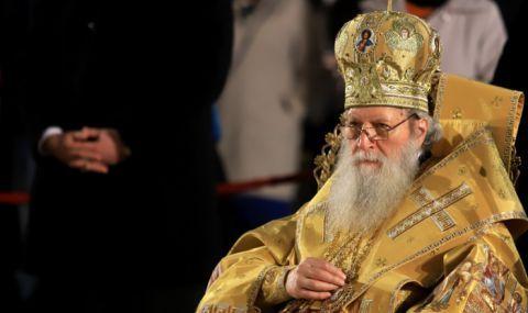Патриархът: Да отдадем почит и благодарност, но и да се вгледаме в себе си - 1