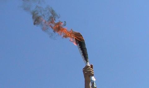 Продължава щафетата с олимпийския огън, но без факел