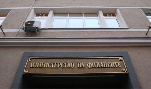 И Министерството на финансите публикува списъка от санкциите на САЩ