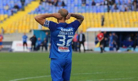 Габриел Обертан е много близо до трансфер в новак в турската Суперлига