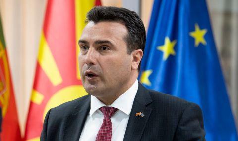 Ето кога Зоран Заев напуска политиката