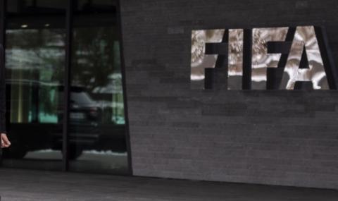 ФИФА с финансова инжекция към футболисти в затруднения